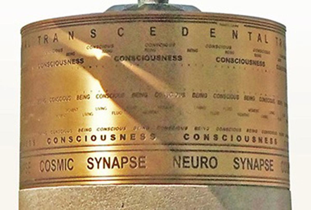 TRANSCENDENTAL CONSCIOUSNESS -Foundation